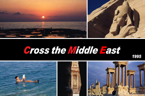 Cross the Middle East 1995